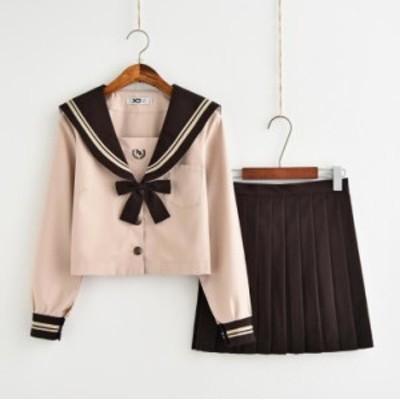 コスプレ セーラー服 長袖/半袖 ミルクティー JK制服 セーターセット 卒業式 入学式 コスチューム 女子高生 コーヒー色 刺繍 セット