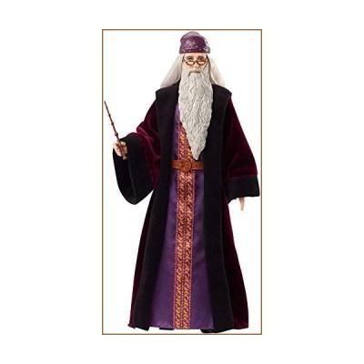 Mattel Harry Potter Albus Dumbledore Doll【並行輸入品】