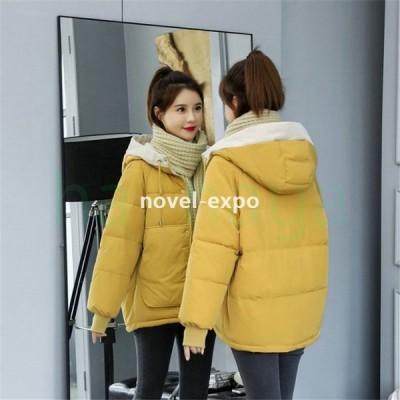 ダウンジャケット レディース ダウンコート 中綿 暖かい ショート丈 アウター コート 無地 防寒 フード付き 防風 軽量 冬 ショートコート