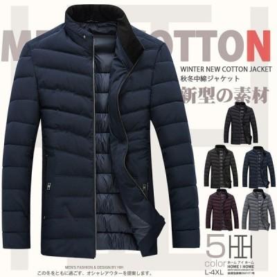 中綿ジャケット キルティングコート メンズ 無地 刺繍入り 立ち襟 防風 保温 シンプル 冬物