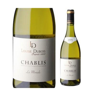 白ワイン シャブリ 2019 ルイーズ デュヴォワ 750ml フランス ブルゴーニュ シャブリ シャルドネ 辛口 長S 母の日 父の日