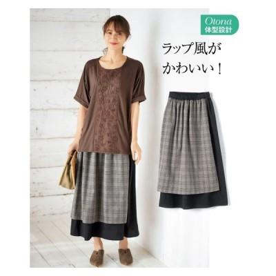 スカート ひざ丈 大きいサイズ レディース 綿混デザイン ロング丈  10LC〜LLC ニッセン