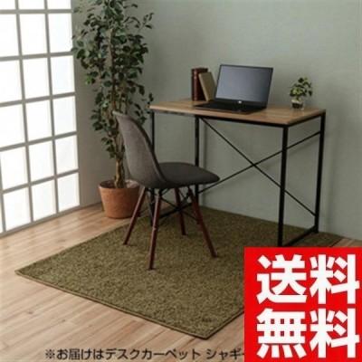 日本製 抗菌 防ダニ 撥水加工 防炎加工 デスクカーペット シャギー カーキブラウン 約1.2畳 約120×150cm 4731900