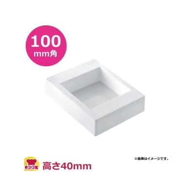 シリコマート スクエア100×100h40/1取 1/TOR100×100 h40 Square(代引不可)