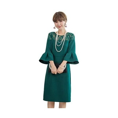 ACUX(エックス) 結婚式 ドレス 袖あり 秋冬 レース パーティードレス フォーマル ワンピース フレア お呼ばれ (グリーン 2XL)