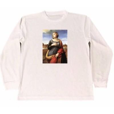 ラファエロ・サンティ アレクサンドリアの聖カタリナ ドライ Tシャツ 名画 グッズ アート ロング Tシャツ ロンT 長袖