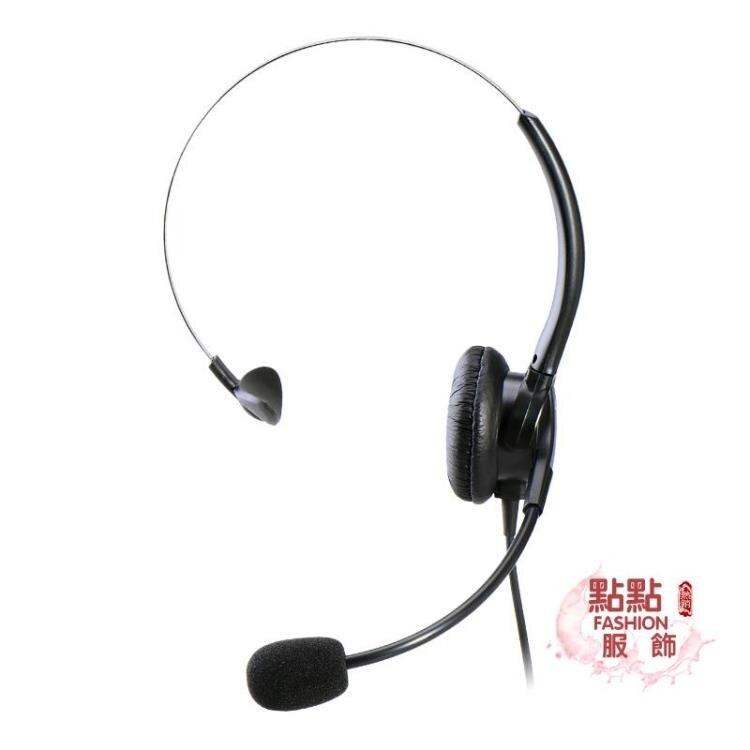 客服耳機 呼叫中心客服話電話務員耳麥電銷座機電腦耳機 OB4771【99購物節】