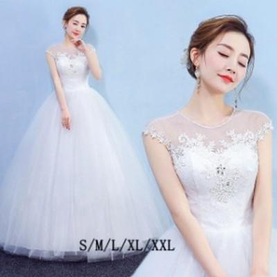 ウエディングドレス ブライダル 結婚式 レース 花嫁ドレス エレガント ブライダル 披露宴 着痩せ ブライズメイドドレス