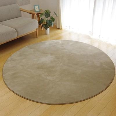 ラグ カーペット 円形 『フラン』 ベージュ 約185cm丸 (ホットカーペット対応) 9810842