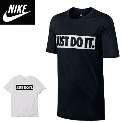 NIKE ナイキ正規品メンズ半袖Tシャツ黒白ブラック スポーツウェアJUST DO IT 3D  Air Jordan Basketball