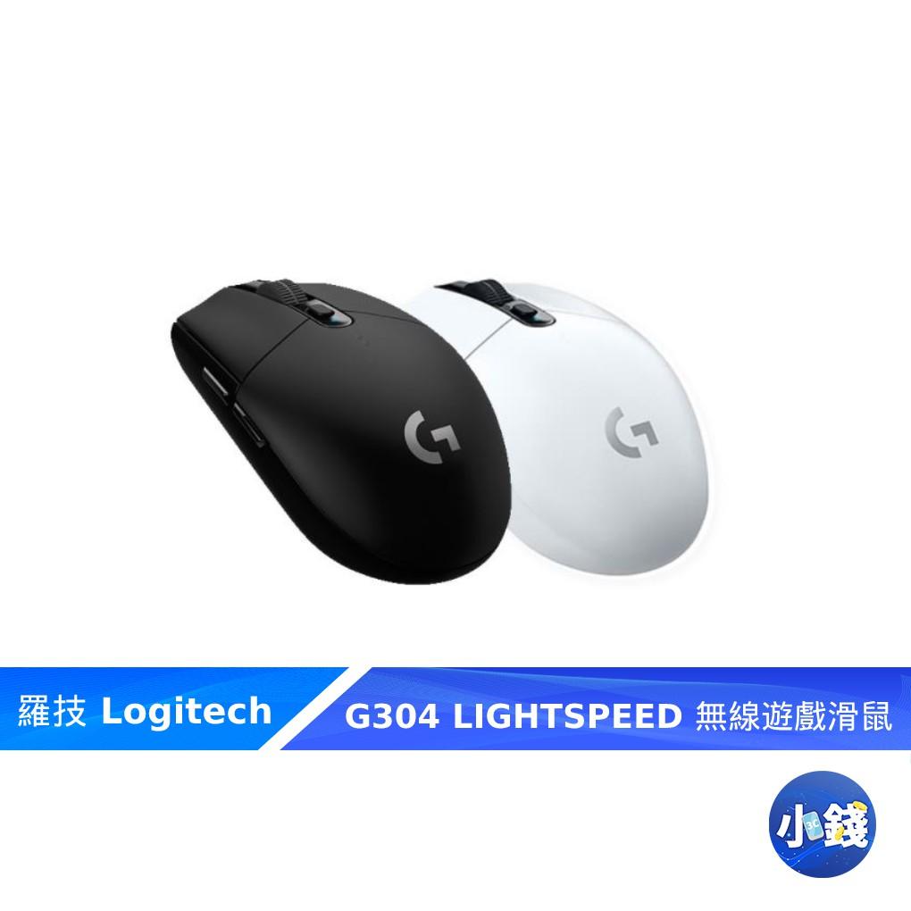 羅技 G304 LIGHTSPEED 無線遊戲滑鼠 電競滑鼠 無線電競滑鼠 黑色 【小錢3C】非0元加購G240賣場