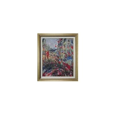 クロード・モネ サン=ドニ通り、1878年6月30日の祝日 F15 【油絵 直筆 複製画】【油彩 アクリル付】絵画 販売 15号 風景画 812×690mm 送料無料