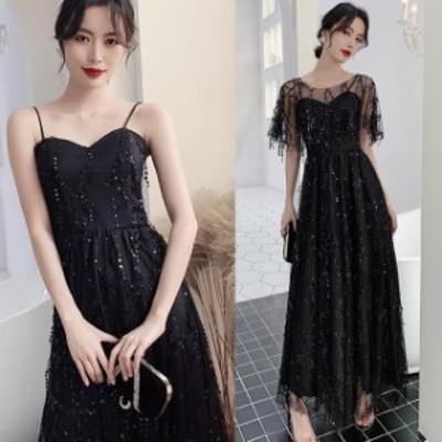 パーティードレス ロング ドレス 黒 大きいサイズ 小さいサイズ 演奏会 ドレス 大人 ピアノ 発表会 ケープ風 二の腕カバー 2way おしゃれ