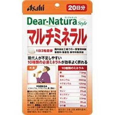 アサヒグループ食品 DNスタイル Dear-Natura(ディアナチュラ)ディアナチュラスタイル マルチミネラル(60粒)〔栄養補助食品〕 20日 DNSTマルチミネラル20ニチ