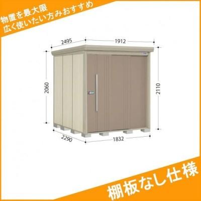 物置 屋外 おしゃれ タクボ物置 ND/ストックマン 棚板なし仕様 ND-1822 一般型 標準屋根 『追加金額で工事可能』 カーボンブラウン