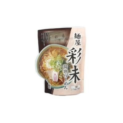 森住製麺 麺屋彩未《醤油味》【1食入】
