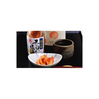 名取市 ふるさと納税 閖上産赤貝の塩漬け