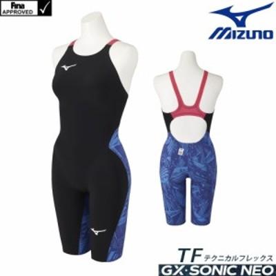 ミズノ 競泳水着 レディース GX SONIC NEO テクニカルフレックス TF Fina承認 ハーフスーツ 布帛素材 競泳全種目 短距離 中・長距離 選手
