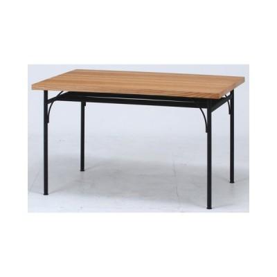 食卓テーブル レアル ナチュラル テーブル 4953980146786 食卓テーブル レアル ナチュラル テーブル 4953980146786 収納 家具 家具[▲][FT]