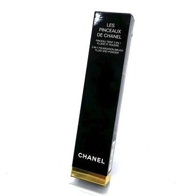CHANEL / シャネル  ファンデーション ブラシ/パンソー フリュイド エ プードゥル/未使用品 レディースファッション 未使用