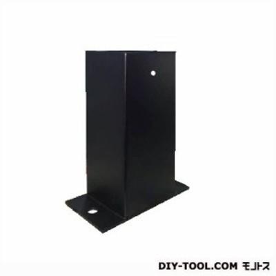 フジテック スポット柱受 ブラック塗装 100mm 44834