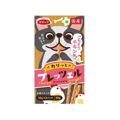 犬のおやつ プレッツェル チキン味 30g×40個(ケース販売)