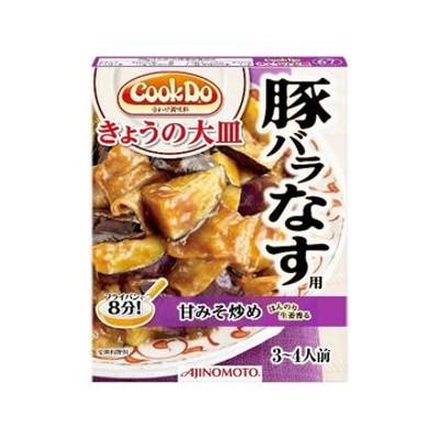 【10個入り】味の素 CookDo きょうの大皿豚バラなす用 100g