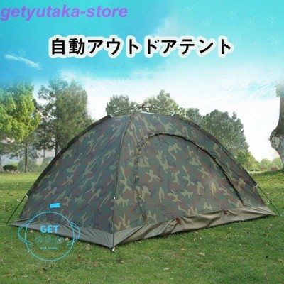 アウトドアテント 簡易 キャンプ  ビーチ 軽量テントテント 3-4人用 防水 サンシェード アウトドア 日除け