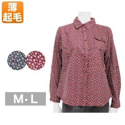 女性 薄起毛 長袖 小花柄 シャツ ブラウス ミセスファッション 婦人服 通販