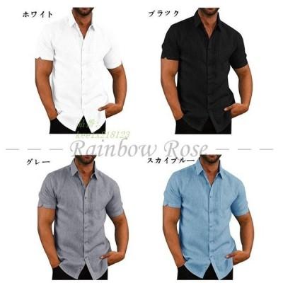 シャツ ワインシャツ メンズ トップス カジュアルシャツ 半袖 お洒落 紳士服 カッコいい カジュアル 無地 おしゃれ 大きいサイズ 夏新作 シンプル