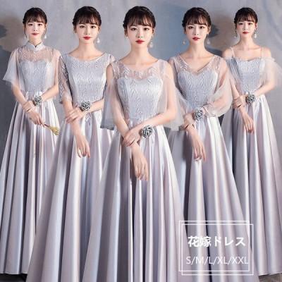 パーティードレス ロングドレス 結婚式 ウェディングドレス 披露宴 発表会 エレガント 演奏会ドレス ワンピース 二次会ドレス 食事会