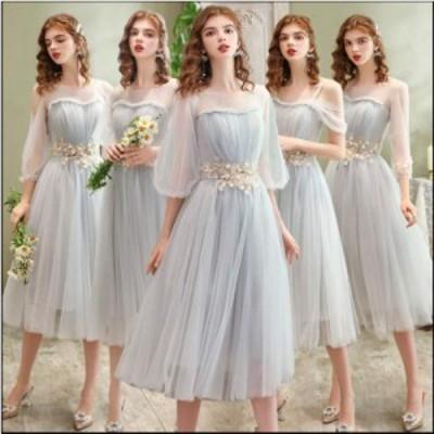 ウエディングドレス パーティードレス ブライズメイド ブライダルドレス 結婚式 披露宴 Aライン ミディアム 安い 可愛い【ミディアム】