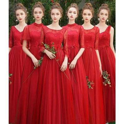 花柄 リボン ロング丈 ワンピース ファッション ワンピ 服 パーティードレス きれいめ 女性 プリンセスライン 素敵 ブライダル ウェディングドレス 綺麗