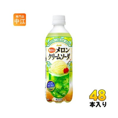 アサヒ カルピス 味わいメロンクリームソーダ 500ml ペットボトル 48本 (24本入×2 まとめ買い) 〔炭酸飲料〕