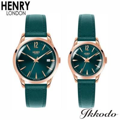 あすつく ヘンリーロンドン HENRY LONDON ストラトフォード STRATFORD ペアウォッチ クォーツ 腕時計 正規品 HL39-S-0134 HL25-S-0128