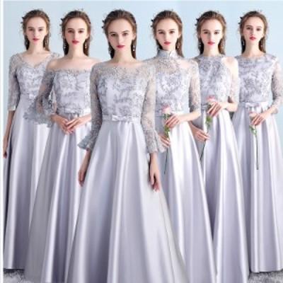 ゆるふわワンピース 結婚式 ドレス お呼ばれ ワンピース 20代 結婚式 ドレス 30代 パーティードレス 結婚式 二次会 ワンピース バックコ