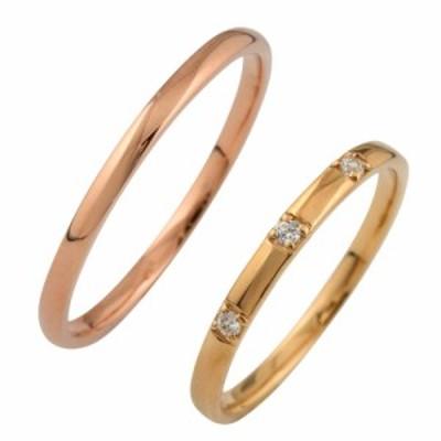 結婚指輪 スリーストーン ダイヤモンド ペアリング マリッジリング K10 2本セット 10金 送料無料