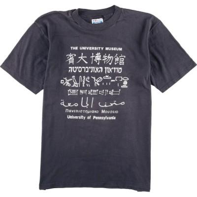 80年代 ヘインズ Hanes プリントTシャツ USA製 メンズM ヴィンテージ /eaa157831