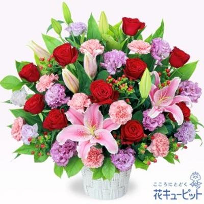 15時迄の注文で翌日届可【開店祝い・開業祝い】 花キューピットのピンクとレッドの華やかアレンジメント 花 ギフト お祝い プレゼントyf0