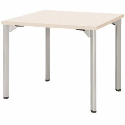 会議テーブル 正方形 幅750×奥行750×高さ720mm 4本脚 アジャスタータイプ 角型 MDL-7575K アルミダイキャストジョイント 会議用テーブル NISHIKI ニシキ工業