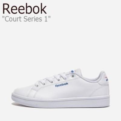 リーボック スニーカー REEBOK メンズ レディース Court Series 1 コート シリーズ 1 WHITE ホワイト GW2730 シューズ