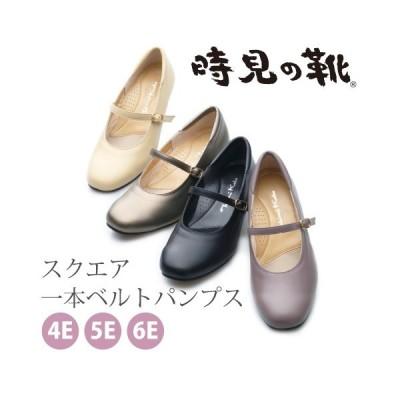 外反母趾  靴 パンプス tokimi 4E 5E 6E スクエア一本ベルトパンプス3.5cm