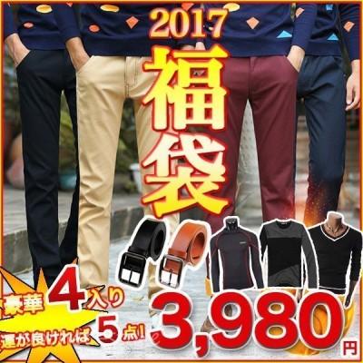人気の裏起毛パンツ+本革ベルトの2点が必ず入る超豪華4〜5点封入福袋!!メンズ 2017 アクセサリー トップス
