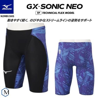 FINAマークあり メンズ 高速水着 レース水着 選手用 GX・SONIC NEO TF ジーエックス・ソニック ネオ mizuno ミズノ N2MB1505 (返品・交換不可)