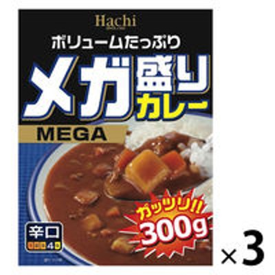 ハチ食品ハチ食品 メガ盛りカレー〔辛口〕 300g 3個