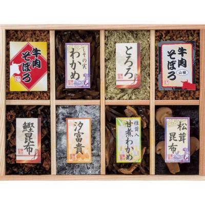 廣川昆布 万味豊秀 8品佃煮木箱詰 (期間限定)