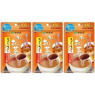水出し可 伊藤園 おーいお茶 さらさらほうじ茶 1セット(80g×3袋)