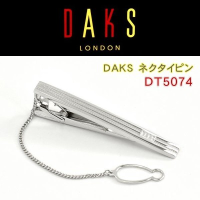 DAKS ダックス ネクタイピン 専用ボックス付き ロジウムメッキ DT5074