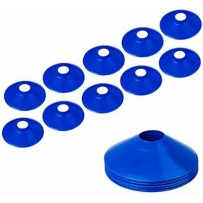 マーカーコーン カラーコーン マーカーディスク サッカー/フットサル用 カラーコーン 青 10枚セット収納袋付き