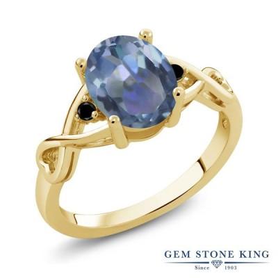 天然 ミスティック トパーズ 指輪 レディース リング イエローゴールド 加工 天然石 ブランド